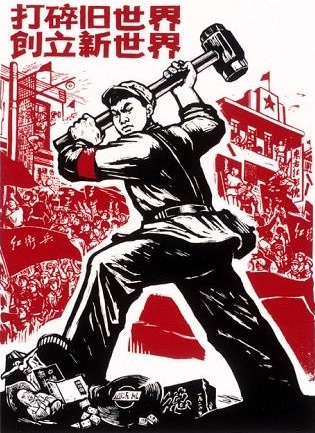 the red guards and the cult The red guards were brigades of  some claim that the intense political indoctrination of china's youth into the cult of mao and the doctrines of class.