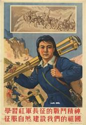the many forms in which propaganda prevailed in china during the cultural revolution Vibrant chinese propaganda art - part 1: revolution, revolution, revolution  this becomes particularly clear during the cultural revolution, when you can see .
